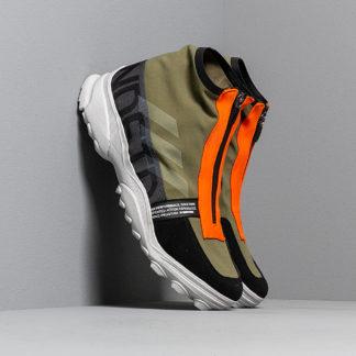 adidas x Undefeated GSG9 Olive Cargo/ Light Grey Heather/ Orange