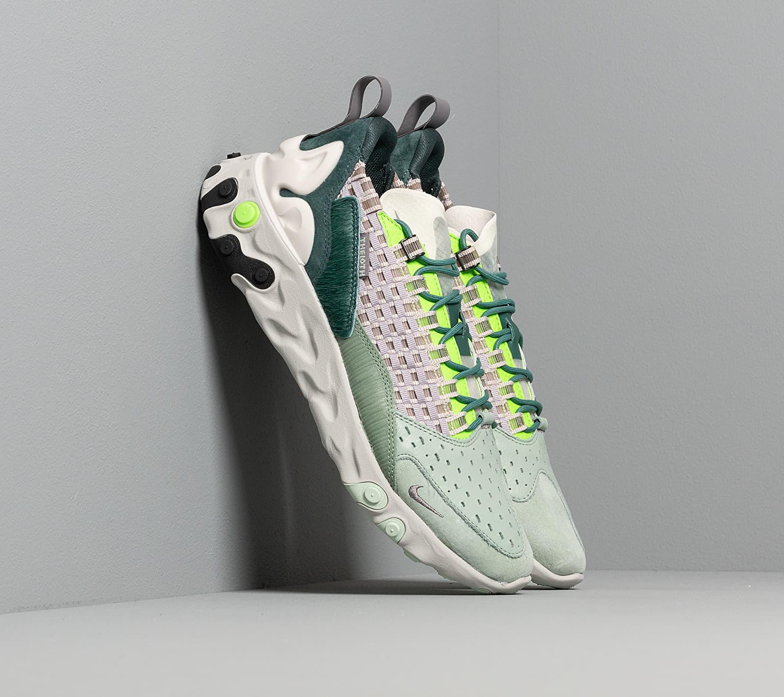 Nike React Sertu Faded Spruce/ Gunsmoke-Bicoastal CT3442-300