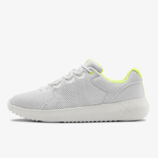 Under Armour Ripple 2.0 NM1 White 3022046-102