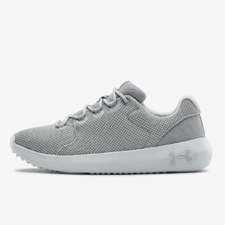 Under Armour Ripple 2.0 NM1 Grey 3022046-104