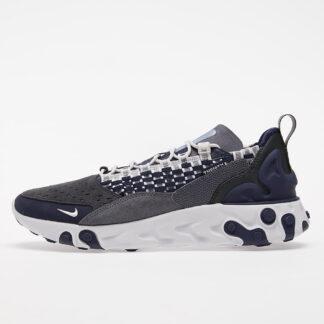 Nike React Sertu Vast Grey/ Vast Grey-Dark Grey AT5301-005
