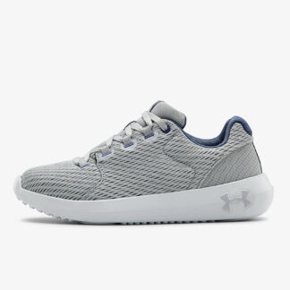 Under Armour W Ripple 2.0 NM1 Grey 3022769-100