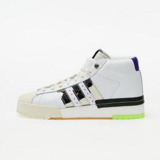 adidas x Sankuanz Rivalry Promodel Ftwr White/ Silver Metalic/ Gum 3 FY3501
