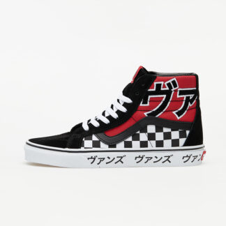 Vans Sk8-Hi Reissue (Japanese Type) Racing Red VN0A2XSBSJY1