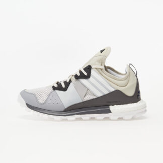 adidas Response TR Clear Brown/ Ftwr White/ Matte Silver FW6859