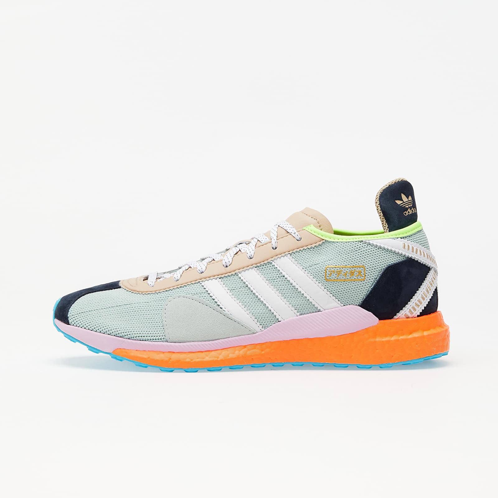 adidas x Pharrell Williams x Nigo Tokio Solar HU Green Tint/ Light Orchid/ Night Navy S42576